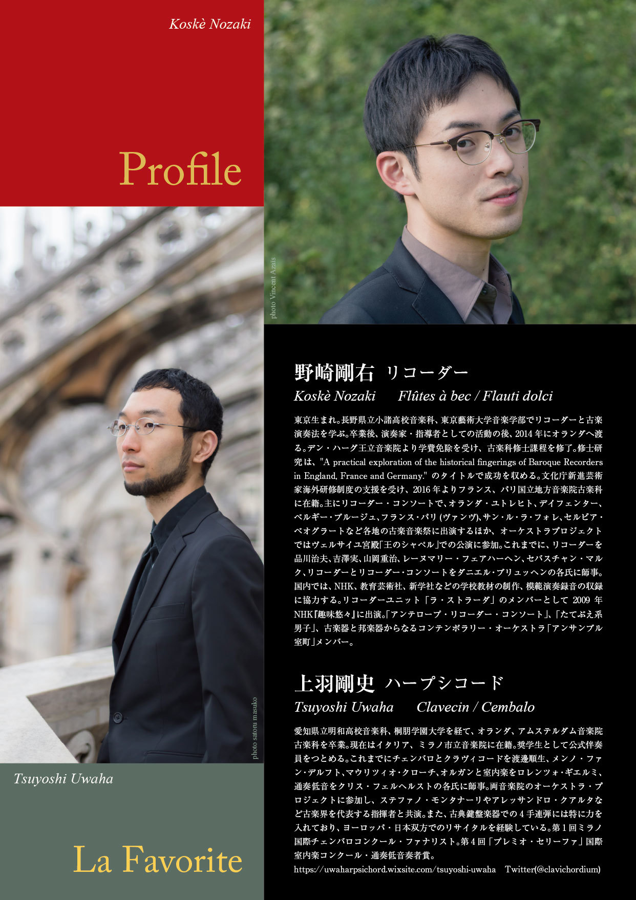 日本公演 2018_a0236250_21163788.jpg
