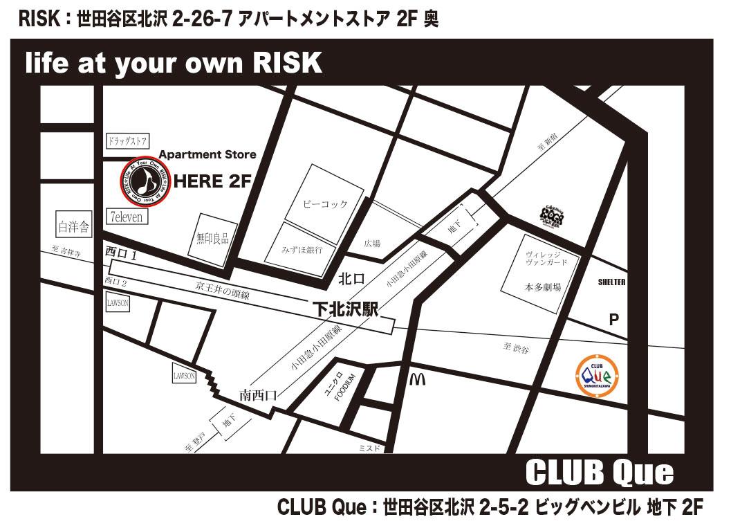 「RISK25周年パーティー」 in 下北沢編 7/29(日)開催します!_e0293755_13305735.jpg