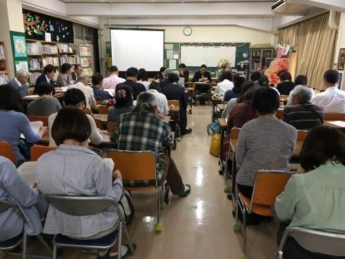 2018年度総会・講演会・懇親会_a0094959_22571649.jpeg