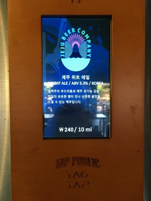 2018.6.14-16 滞在45時間の濃厚Seoul Trip_b0219778_22443940.jpg