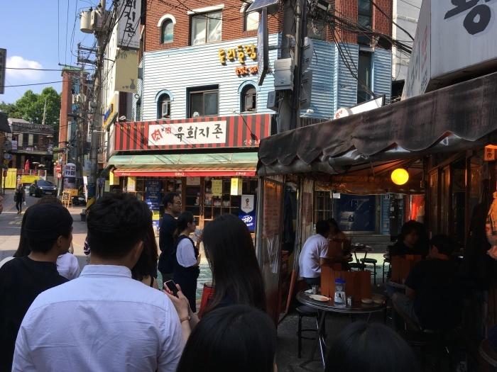 2018.6.14-16 滞在45時間の濃厚Seoul Trip_b0219778_22444611.jpg