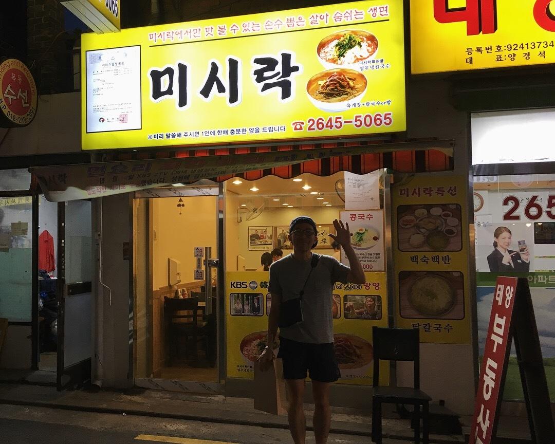 2018.6.14-16 滞在45時間の濃厚Seoul Trip_b0219778_22493538.jpg