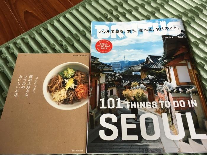 2018.6.14-16 滞在45時間の濃厚Seoul Trip_b0219778_23200411.jpg