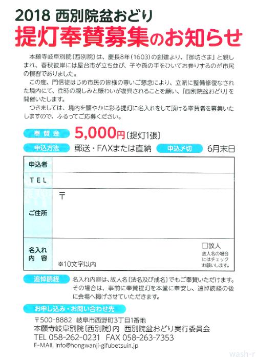 b0029488_00584736.jpg