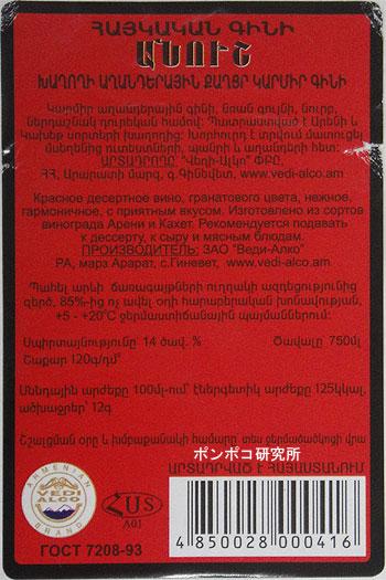 c0301593_15275332.jpg
