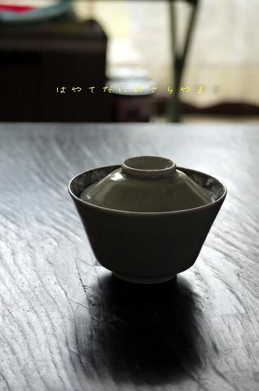 f0126896_15452588.jpg