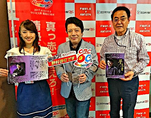 ラジオ大阪「熱メン!野村啓司です」夢落葉_b0083801_21061339.png