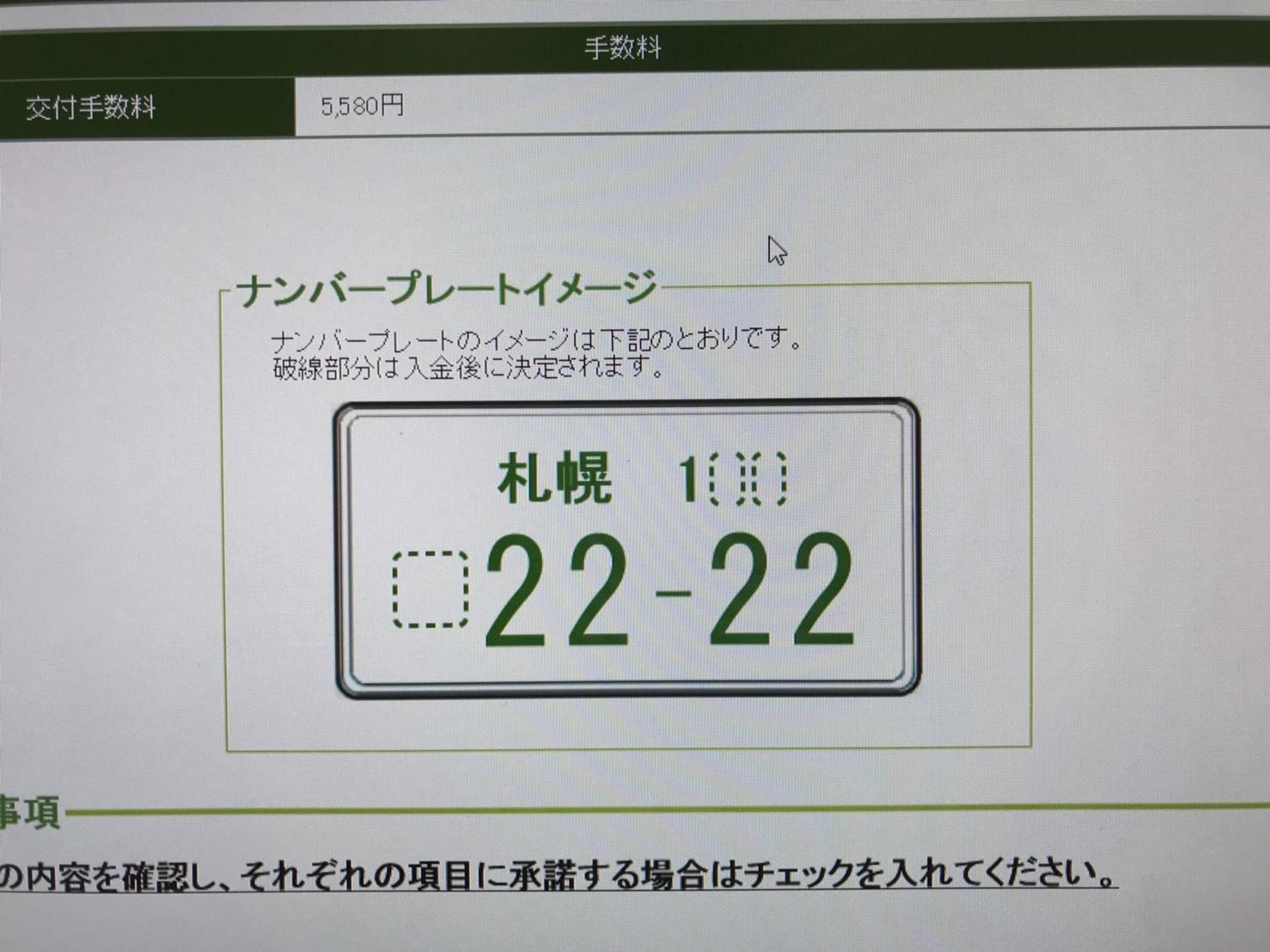 6月18日(月)トミーベース カスタムブログ☆Y様プリウスα☆M様ワゴンRが納車となりました☆_b0127002_10411052.jpg