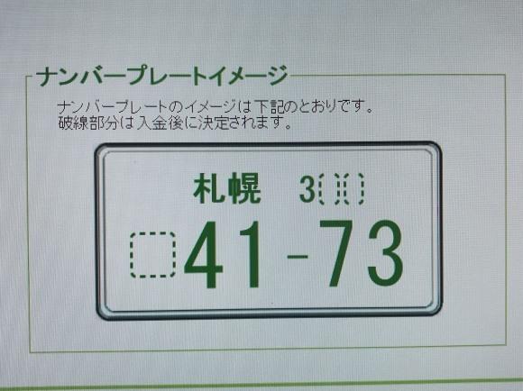6月18日(月)トミーベース カスタムブログ☆Y様プリウスα☆M様ワゴンRが納車となりました☆_b0127002_10411065.jpg