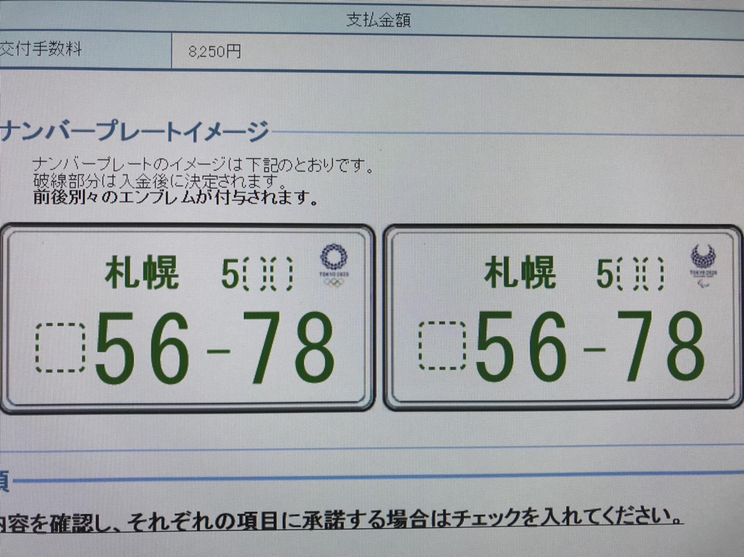 6月18日(月)トミーベース カスタムブログ☆Y様プリウスα☆M様ワゴンRが納車となりました☆_b0127002_12280774.jpg