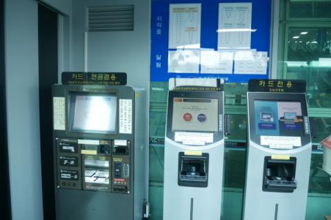 清州国際空港(청주국제공항)_a0140305_01115308.jpg