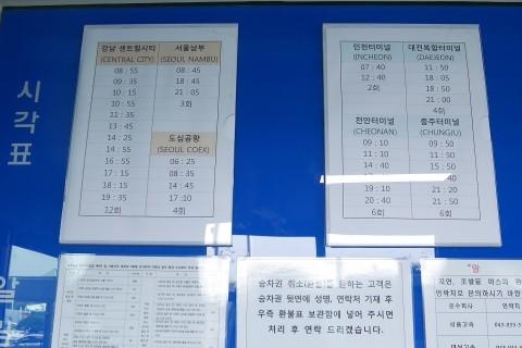 清州国際空港(청주국제공항)_a0140305_01124486.jpg