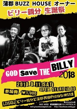 "~蒲郡BUZZ HOUSE オーナー ビリー親分 生誕祭~  \""God save the Billy 2018\"" _b0123708_17364725.jpg"