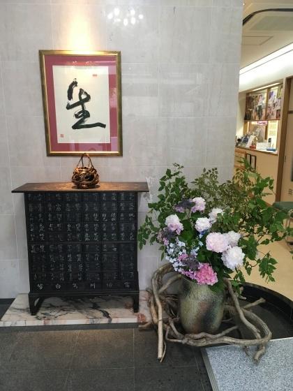 師匠の治療院へ研修(大杉)_f0354314_17205883.jpg