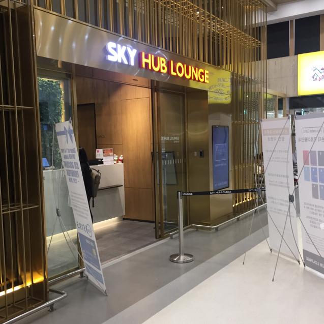 金浦の空港ラウンジが使えるカード_d0285416_19081611.jpg