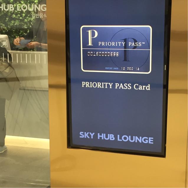 金浦の空港ラウンジが使えるカード_d0285416_19081988.jpg