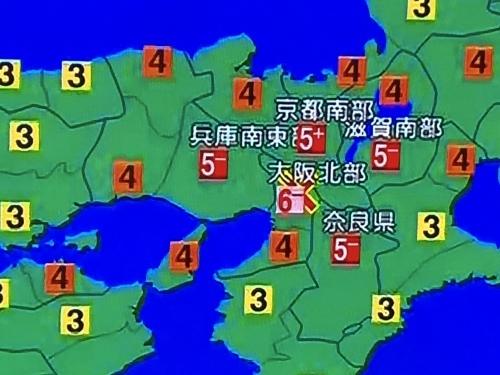 地震_a0093423_16573664.jpeg