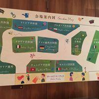 催事出店中 浦和伊勢丹_a0141134_00261926.jpg
