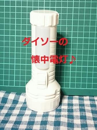 f0128146_21560002.jpg