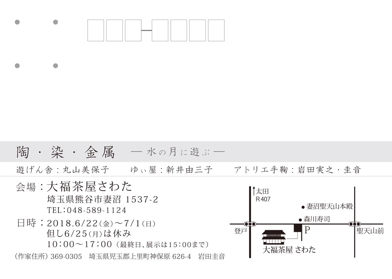 e0321765_08160513.jpg