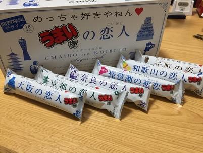 恋人_a0126267_23957.jpg