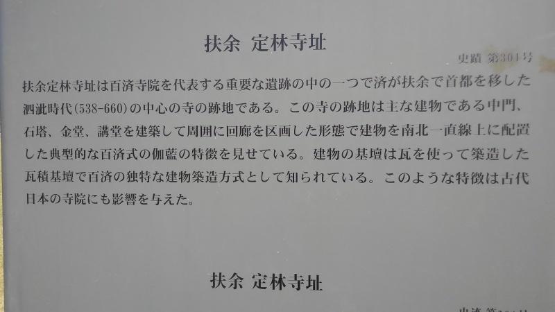 f0062093_17271788.jpg