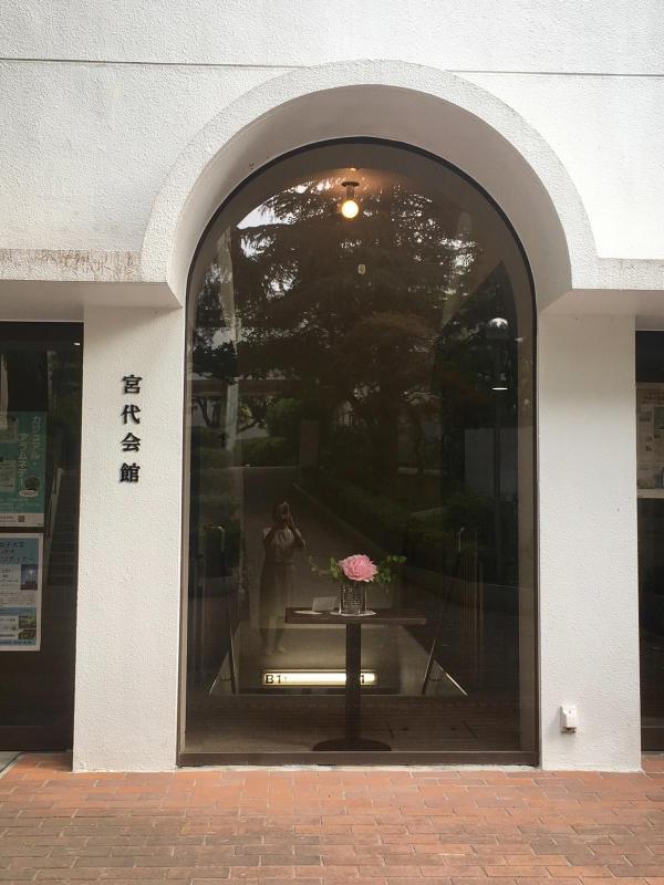 お茶花と日本画、書の発表会_c0195496_14585539.jpg