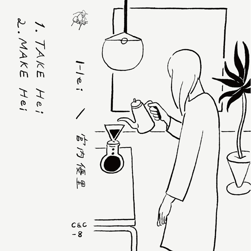 【COFFEE AND CASSETTES】Hei blend(CoffeeBean) × 宮内優里(CassetteTape)_e0108705_18115842.jpg