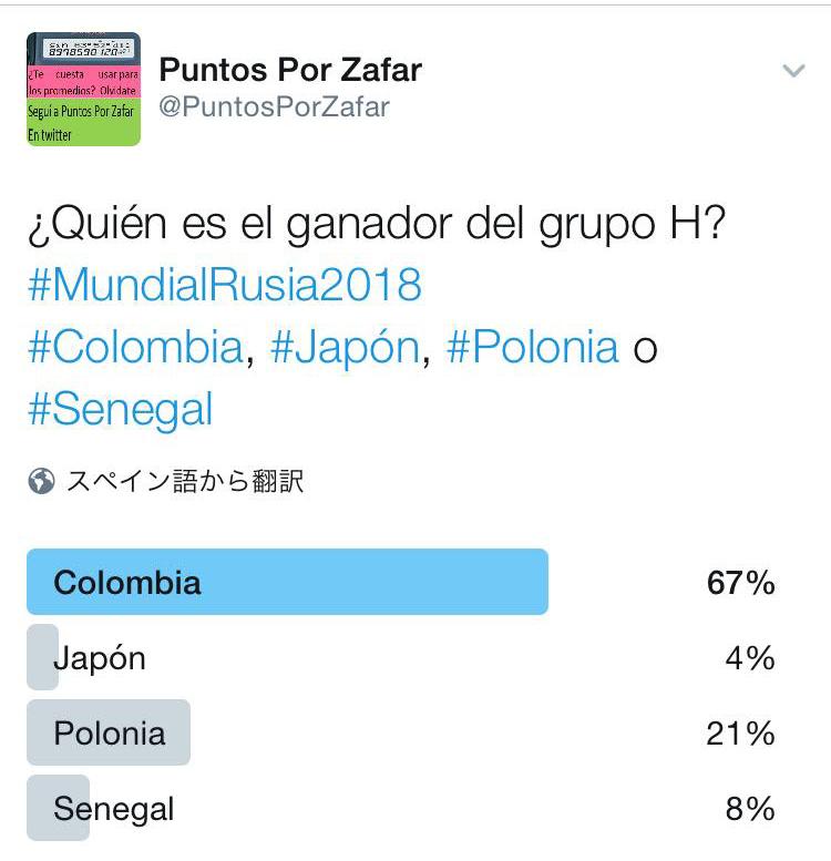 #JPN x #COL 2018 #WorldCup #ロシアW杯 【ケイタ☆ブラジル】面白ブログ 連載シリーズ◉03 #ネイマール #ブラジル_b0032617_10024056.jpg