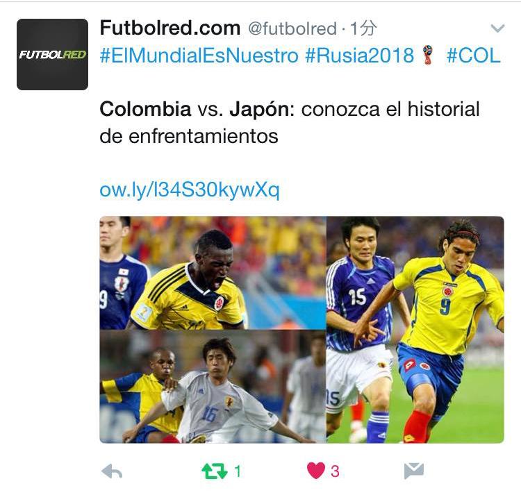 #JPN x #COL 2018 #WorldCup #ロシアW杯 【ケイタ☆ブラジル】面白ブログ 連載シリーズ◉03 #ネイマール #ブラジル_b0032617_10025169.jpg