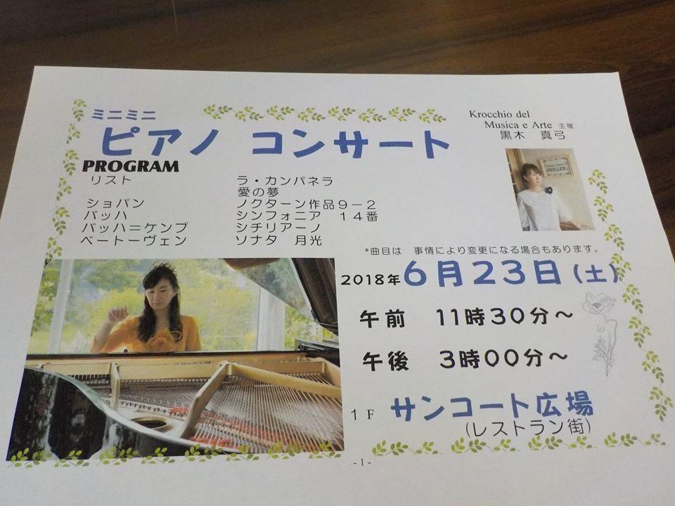 f0202120_22512667.jpg