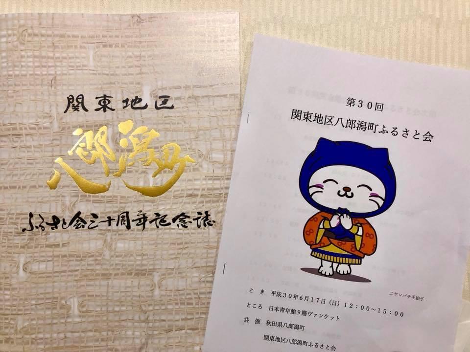 東京へ2_e0197227_18482504.jpg