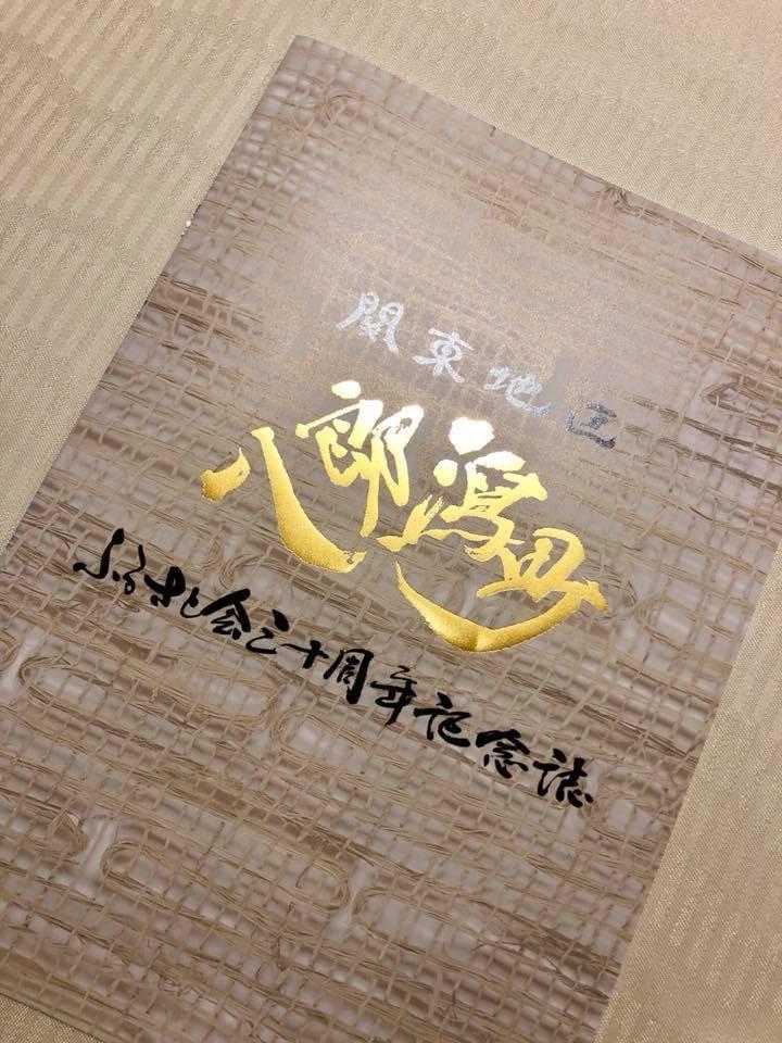 東京へ2_e0197227_18482572.jpg