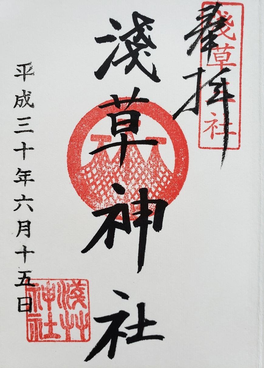 浅草神社 湯島天満宮_a0105740_17523502.jpg