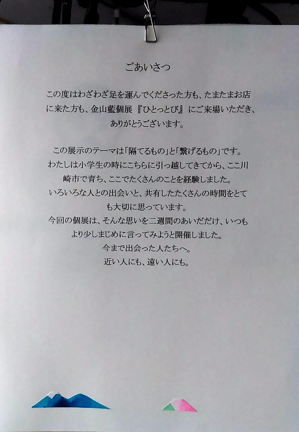 a0132059_20370967.jpg