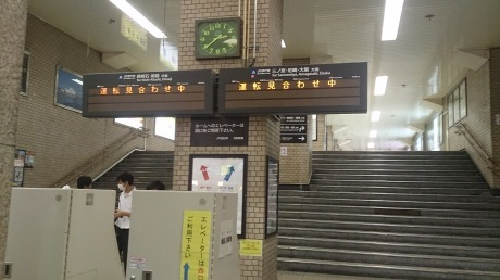 関西勉強会+出張施術より帰宅_a0238072_07292245.jpg