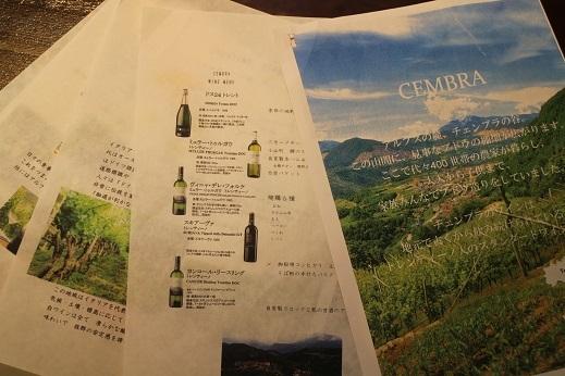 チェンブラワイン会 in INAHO(御殿場)_b0016474_19021702.jpg