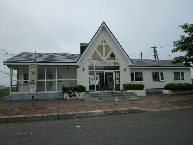 59日目【根室−釧路】暖かかった〜_e0201281_20563461.jpg