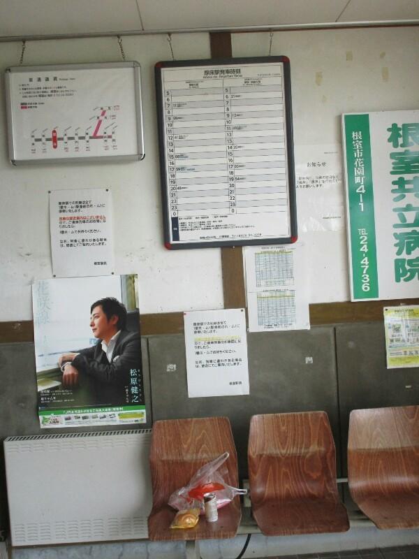 59日目【根室−釧路】暖かかった〜_e0201281_20564346.jpg