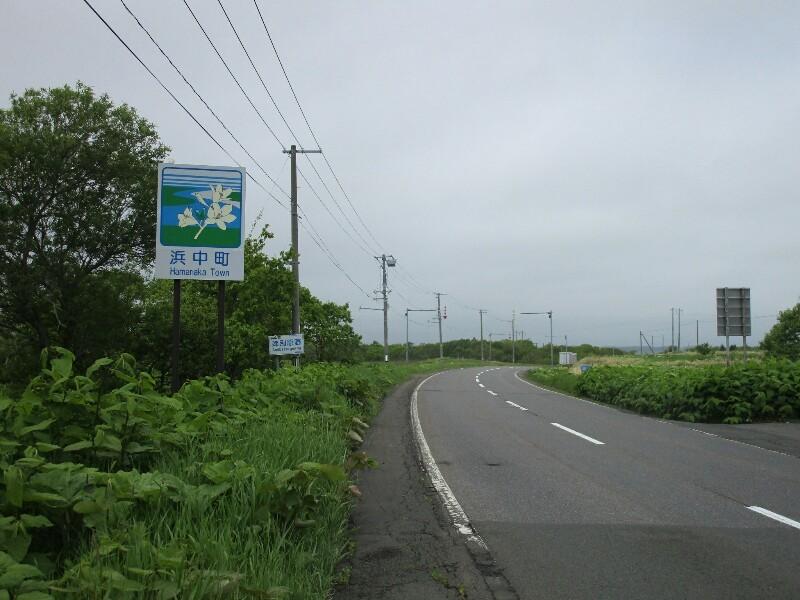 59日目【根室−釧路】暖かかった〜_e0201281_20570516.jpg