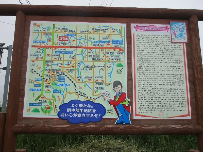 59日目【根室−釧路】暖かかった〜_e0201281_20572722.jpg