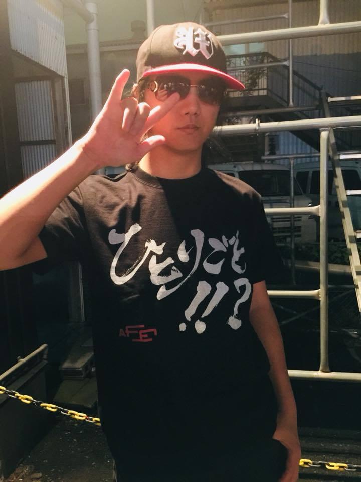 【afm×ヨシDIXIES Tシャツ】 注文受付開始!んの巻_f0236990_20450677.jpg