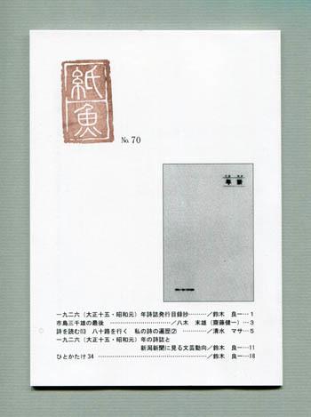 f0307792_19081356.jpg