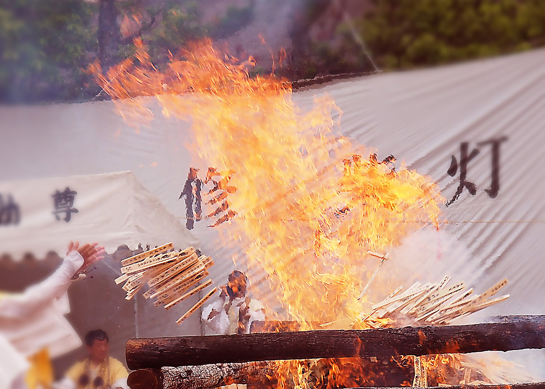 5月28日滝谷不動尊 春季大祭 柴燈大護摩供_e0254493_23493673.jpg