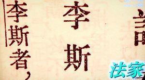 中国王朝 よみがえる伝説 悪女たちの真実 「趙妃」_b0044404_15050563.jpg