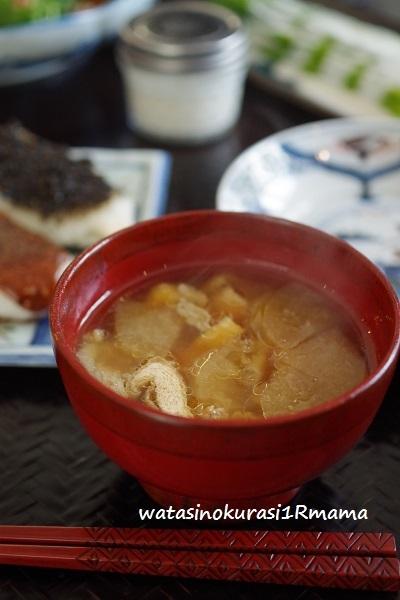 飲茶会♪ 五平餅_c0365711_12524806.jpg