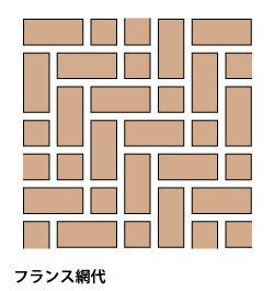 f0245124_20025318.jpg