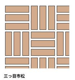 f0245124_20025700.jpg