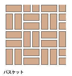 f0245124_20025974.jpg