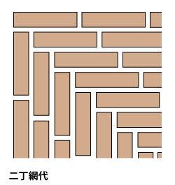 f0245124_20030288.jpg